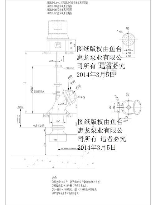 500ZLB基础安zhuang图-Model.jpg